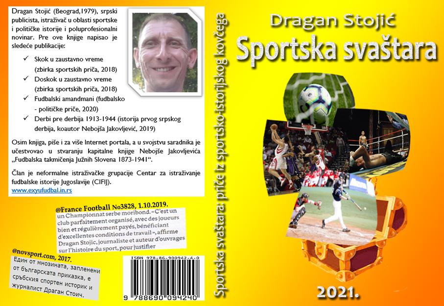 Sportska_svastara_korice